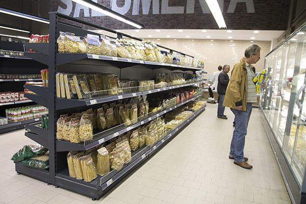 Italienischer Supermarkt Köln - NADIA
